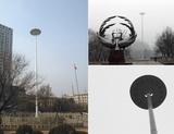 淄博博山公园高杆灯