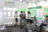 国外展会 (1).jpg